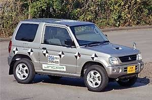 Фотогалерея Mitsubishi Pajero Mini…